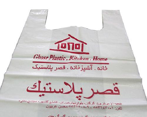 چاپ کیسه پلاستیکی