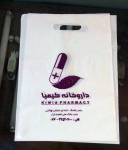 چاپ نایلون در تهران