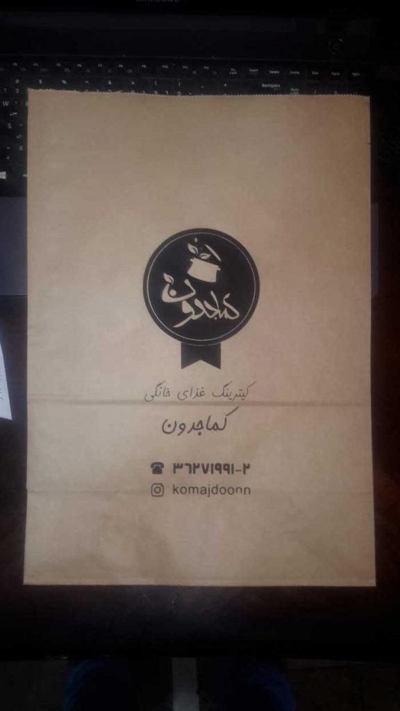 چاپ پاکت کرافت رول